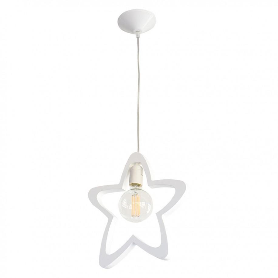 Lampe pour enfant suspendue Étoile
